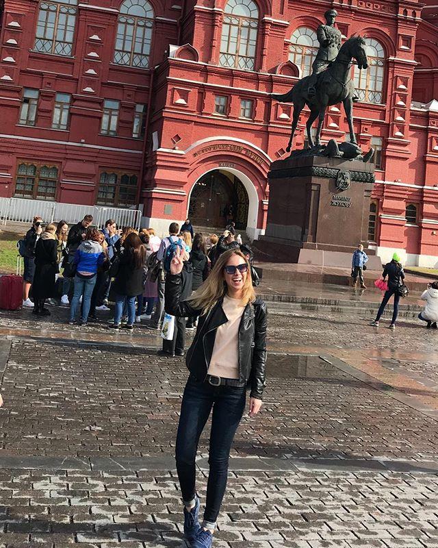 Ирина Мстиславцева |