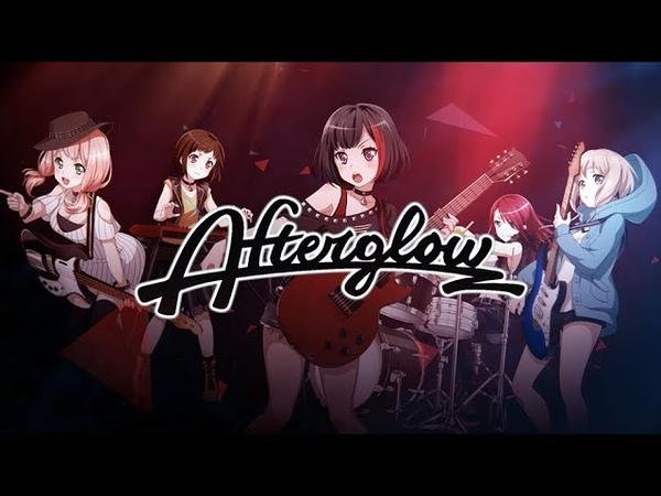 Дайджест первой истории группы Afterglow