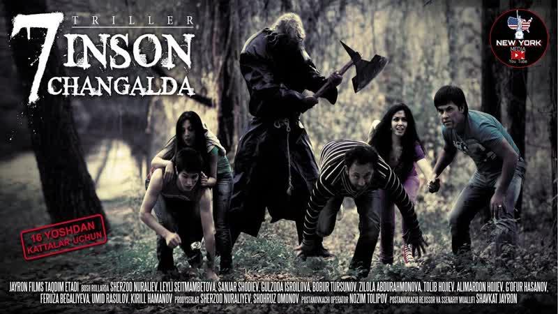 7 Inson Changalda (Ozbek film) I 7 Инсон Чангалда (Ўзбекфильм)