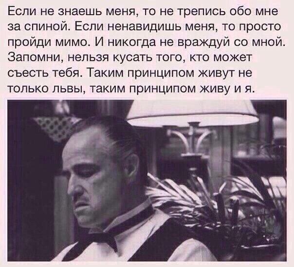 Никита Мастюков | Нижний Новгород