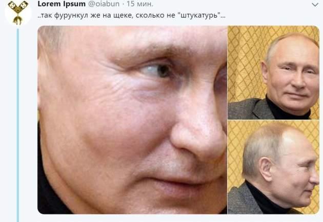 Путин появился на людях с внезапно изменившимся лицом
