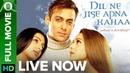 Dil Ne Jise Apna Kahaa Full Movie LIVE on Eros Now Salman Khan, Preity Zinta, Bhoomika Chawla