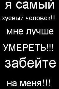 Віталік Любицький