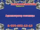 24 мая 17 40 Работа в Нижнем Новгороде Телевизионная Биржа Труда