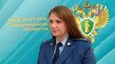 Школы проверяют после трагедии в Керчи / Новости