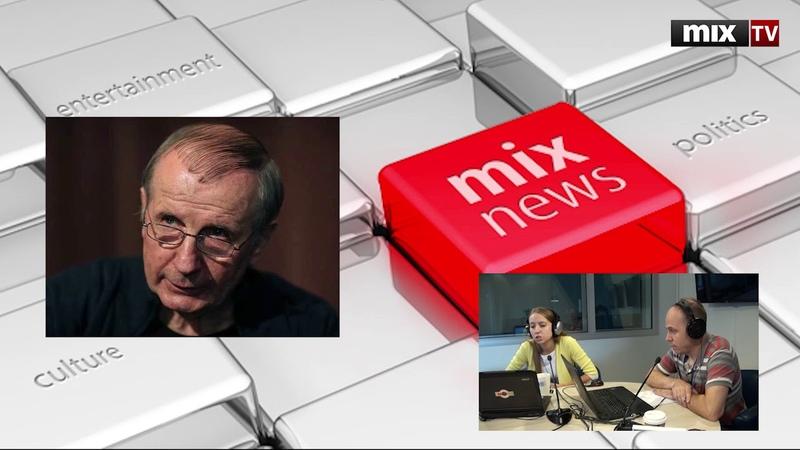 Писатель Михаил Веллер в программе Абонент доступен MIXTV
