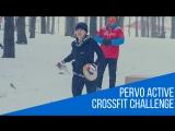 Pervo Active Crossfit Challenge