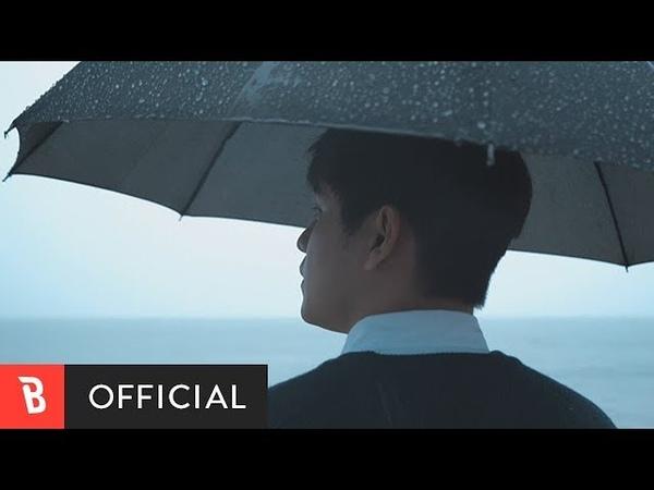 Bang Hyo Jun - I Want To Cry
