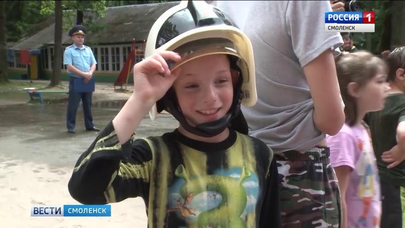 Телекомпания «ГТРК Смоленск» -Смоленские спасатели готовят смену