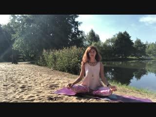 Евгения Титкова, учитель Кундалини йоги: Медитация для избавления от зависимостей.