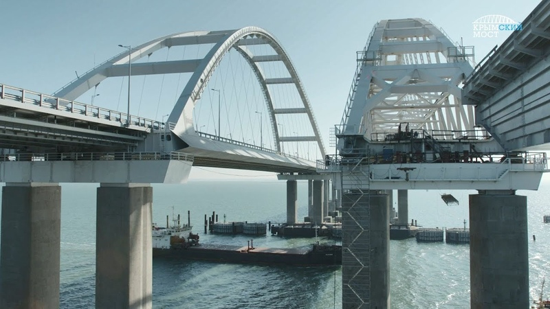 Крымский мост: Надвижка железнодорожных пролетов ж/д части к арке.