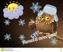 Наталья Огер фото #32