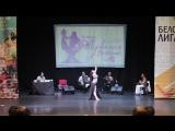 Belarus bellydance Festival Profi 3 place - Alf Leila Wa Leila