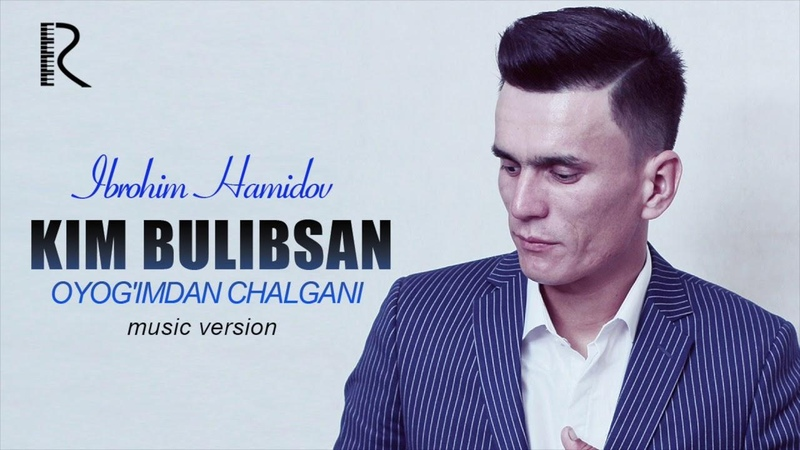 Ibrohim Hamidov - Kim bo'libsan oyog'imdan chalgani (music version)