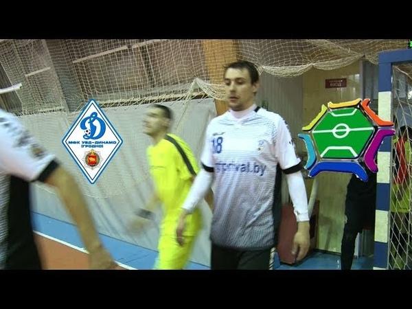 УВД Динамо vs Территория