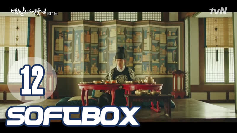 [Озвучка SOFTBOX] Муж на сто дней 12 серия