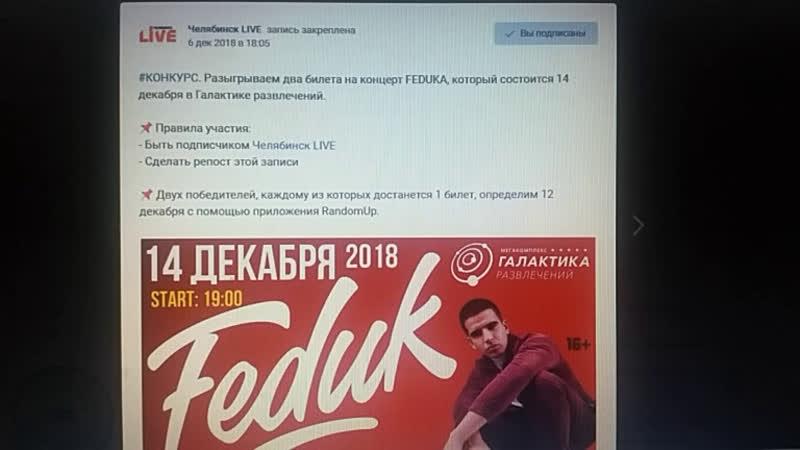 Челябинск LIVE Live