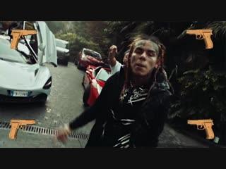 Премьера! 6ix9ine & lacrim - bloody [nr]