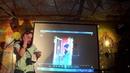 Кэт Дарксайд экран улица Севатсьянова потмо Маша MAH02693