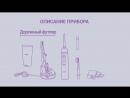 Видео инструкция Jetpik JP51 210 Solo Как пользоваться ирригатором для полости рта