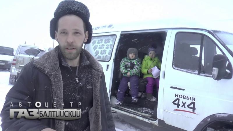 Соболь 4х4 Отзыв владельца Алексей из Сыктывкара