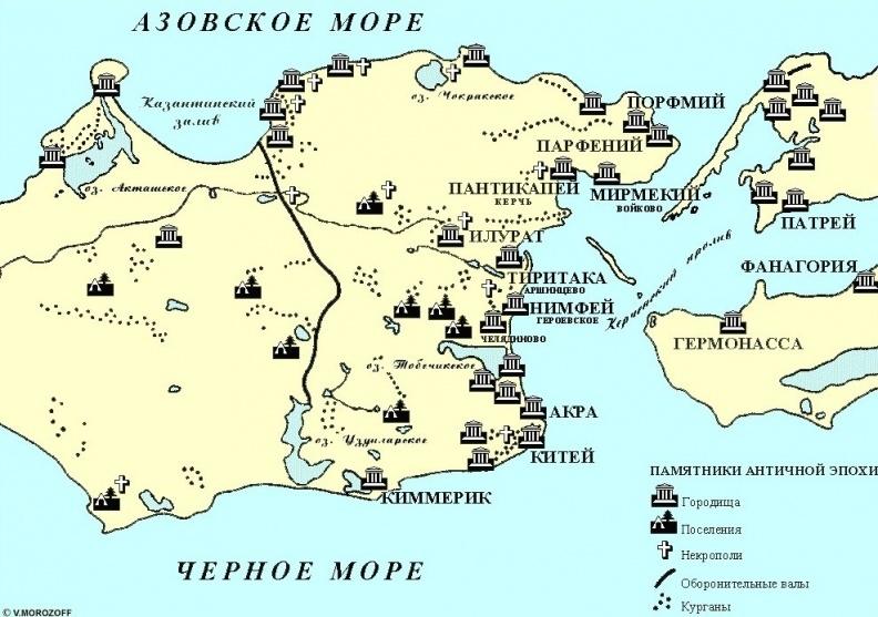 Карта Боспорского царства по итогам изучения античных источников и археологических раскопок.