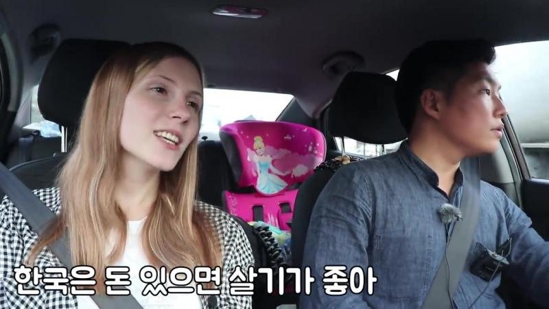 아내에게 한국으로 이사가자고 하니 예상치 못한 반응이.mp4
