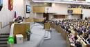 Закон о блокировке «колумбайн-сообществ» прошел второе чтение