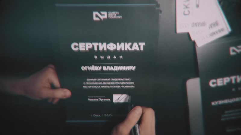 Сгонял в Омск на мастеркласс одного из лучших клипмейкеров России, стал еще крепче vovchanskii видеографтюмень фотографтюмень