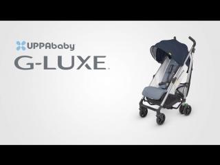 UPPAbaby G-luxe - легкая коляска-трость для прогулок