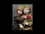 Арсений, София, Злата - в память 9 мая 1945 года