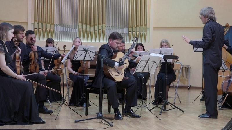 Валерий Бикташев Роман-фантазия для гитары и камерного оркестра