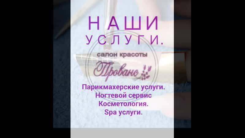 2019-04-10-12_48_01_815.mp4
