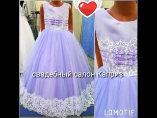 Нарядные платья принцессам для выпускных в садике и начальных классов, а также на различные торжественные мероприятия и дни рожд