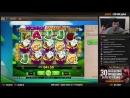 Wonky Wabbits Slot ! Mega Big Win ! Занос в кроликах по ставке 6000р