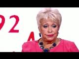 Людмила Поргина отвечает «любовнице» Караченцева. Насамом деле. Анонс