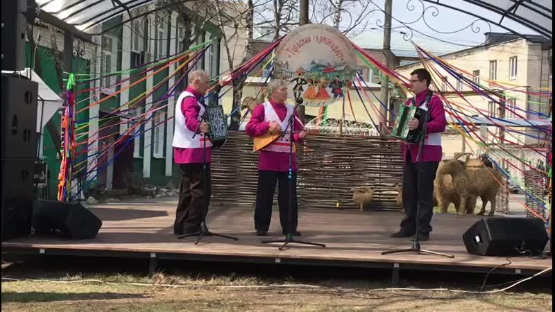 ансамбль гармонистов Тальянка