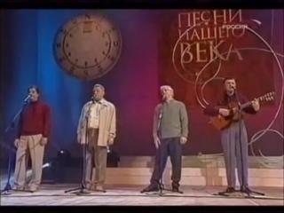 Песни нашего века 3 - А всё кончается (Валерий Канер).