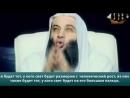 Шейх Мухаммад Хасан| Как будут люди воскрешены в Судный день