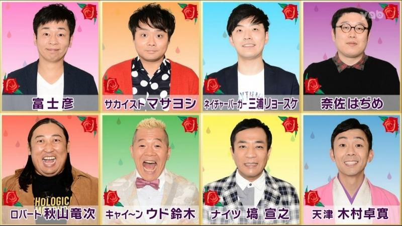 Ame ta-lk (2018.02.15) - Jukujo Geinin Sonogo (熟女芸人、その後・・・)