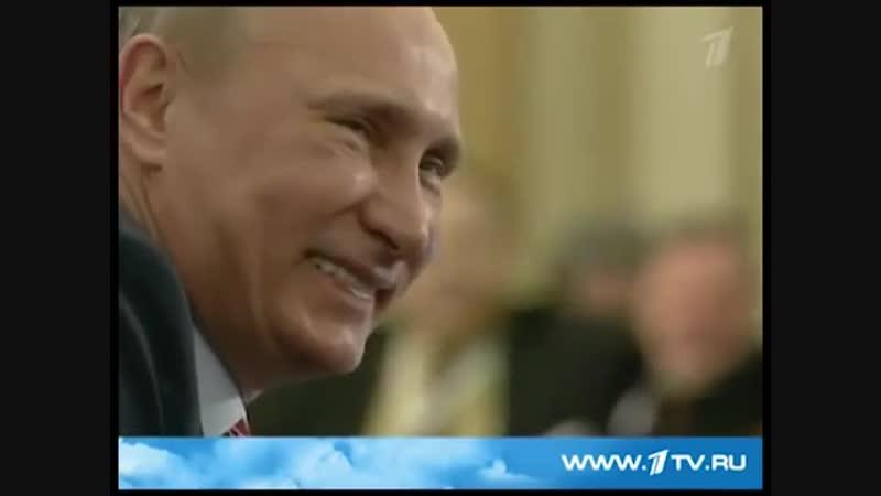 Вопрос о налоге на роскошь вызывает смех у Путина и его единомышленников.
