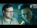 Kuplinov Play – Quantum Break – Непонятная хрень! 11