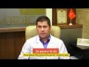 Приглашение на открытую встречу с врачами ГК Мать и Дитя