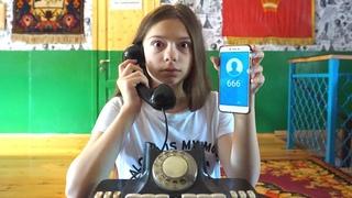 Мне позвонили с номера 666! Миллион подписчиков на канале! Nepeta
