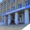 Колледж сервиса и дизайна ВГУЭС
