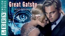 Learn English through story ★ Great Gatsby by F. Scott Fitzgerald
