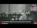 Несколько слов от товарища Сталина о современной миграционной системе РФ...