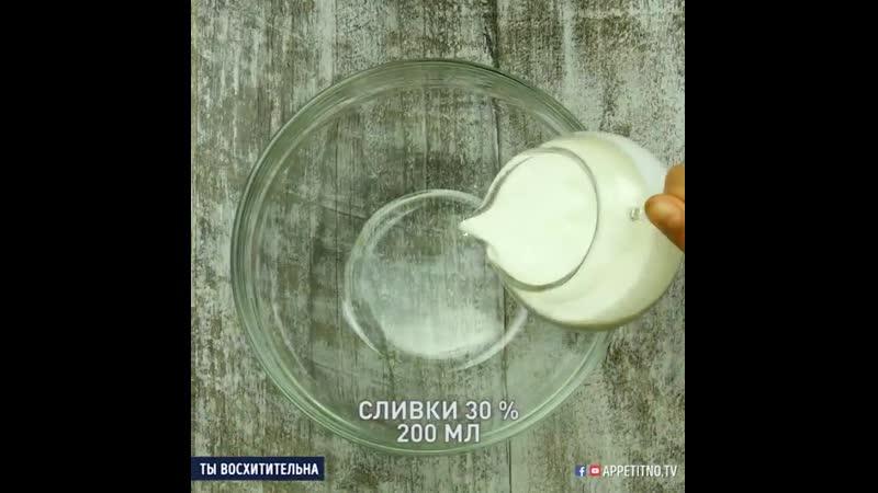 Большой молочный ломтик