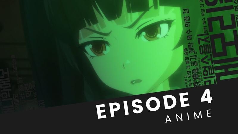 SoulWorker Anime – Episode 4