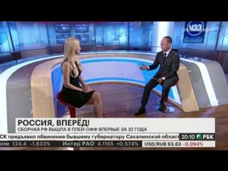 Виктория Лопырева на канале РБК, интервью 21.06.2018